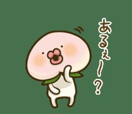 Feeling of peach 2 sticker #4672771