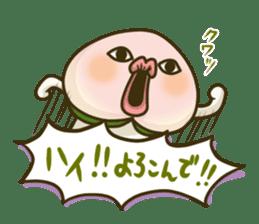 Feeling of peach 2 sticker #4672773