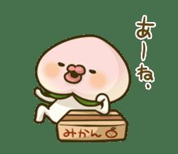 Feeling of peach 2 sticker #4672776