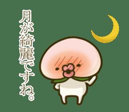 Feeling of peach 2 sticker #4672778