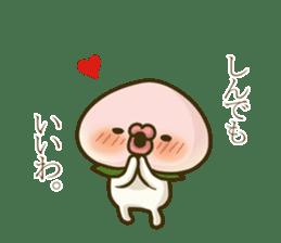 Feeling of peach 2 sticker #4672779