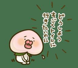 Feeling of peach 2 sticker #4672785