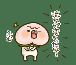 Feeling of peach 2 sticker #4672787