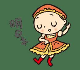 balletdancers love sticker #4672994