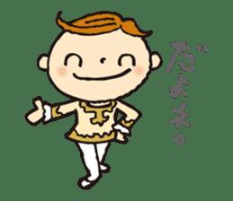 balletdancers love sticker #4672995