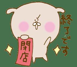 Five sarcastic animals sticker #4674110