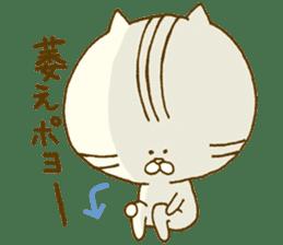 Five sarcastic animals sticker #4674111