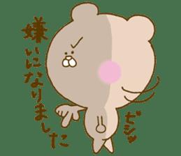 Five sarcastic animals sticker #4674132