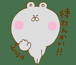 Five sarcastic animals sticker #4674133
