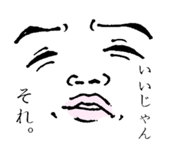 He is very expressive. sticker #4675574