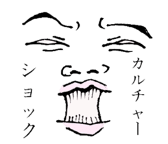 He is very expressive. sticker #4675576