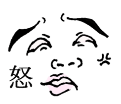 He is very expressive. sticker #4675577