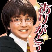 สติ๊กเกอร์ไลน์ Everyday Magic! Harry Potter
