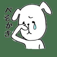 Mira and Akita-ben sticker #4676164