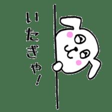 Mira and Akita-ben sticker #4676168
