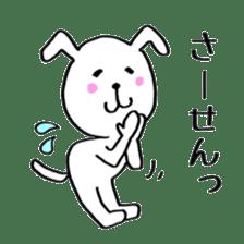Mira and Akita-ben sticker #4676170