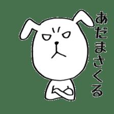 Mira and Akita-ben sticker #4676173
