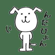 Mira and Akita-ben sticker #4676175