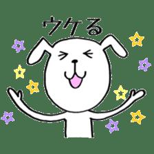 Mira and Akita-ben sticker #4676178