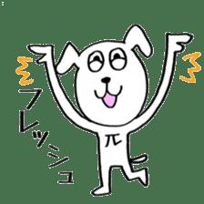 Mira and Akita-ben sticker #4676180