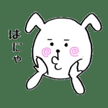Mira and Akita-ben sticker #4676182