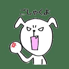 Mira and Akita-ben sticker #4676183
