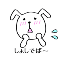 Mira and Akita-ben sticker #4676185