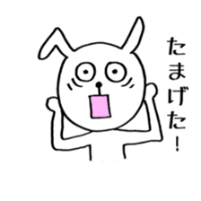 Mira and Akita-ben sticker #4676187