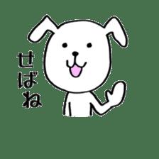 Mira and Akita-ben sticker #4676189