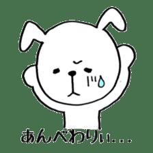 Mira and Akita-ben sticker #4676195
