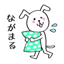 Mira and Akita-ben sticker #4676197