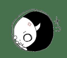 different world boy sticker #4676610