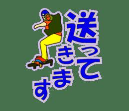 YOYOO(2015summer) sticker #4676962