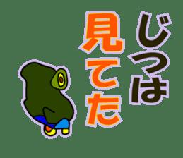 YOYOO(2015summer) sticker #4676964