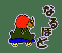 YOYOO(2015summer) sticker #4676965