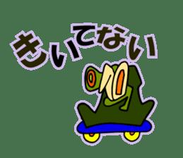 YOYOO(2015summer) sticker #4676967