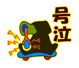 YOYOO(2015summer) sticker #4676968