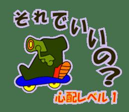 YOYOO(2015summer) sticker #4676974