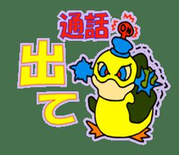 YOYOO(2015summer) sticker #4676976