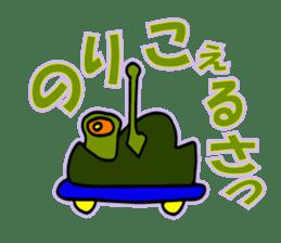 YOYOO(2015summer) sticker #4676981