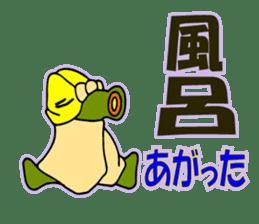 YOYOO(2015summer) sticker #4676986