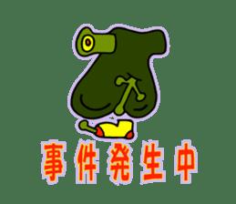 YOYOO(2015summer) sticker #4676987