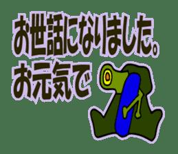 YOYOO(2015summer) sticker #4676989