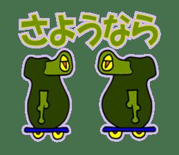 YOYOO(2015summer) sticker #4676990