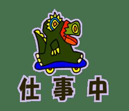 YOYOO(2015summer) sticker #4676992