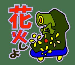 YOYOO(2015summer) sticker #4676998