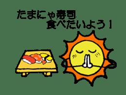 Greedy Sun sticker #4677408