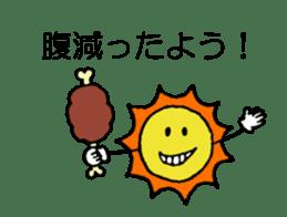 Greedy Sun sticker #4677409