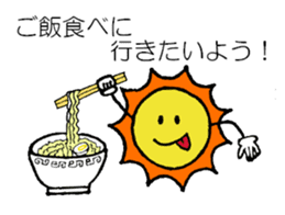 Greedy Sun sticker #4677410