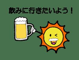 Greedy Sun sticker #4677413